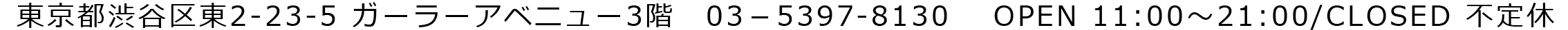 社団法人 SKG CHARME FACTORY